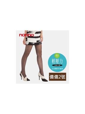 non-no儂儂-80D輕壓力褲襪