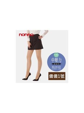 non-no儂儂-140D中壓力褲襪