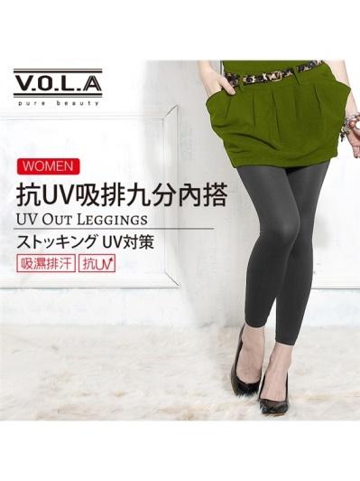 VOLA維菈襪品-抗UV吸排休閒內搭九分 M~L