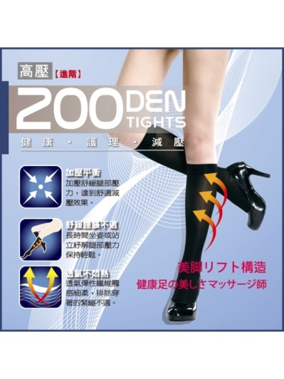 VOLA維菈襪品-200丹機能半統襪-黑