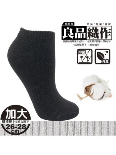 VOLA維菈襪品-良品精梳船襪(加大)-黑
