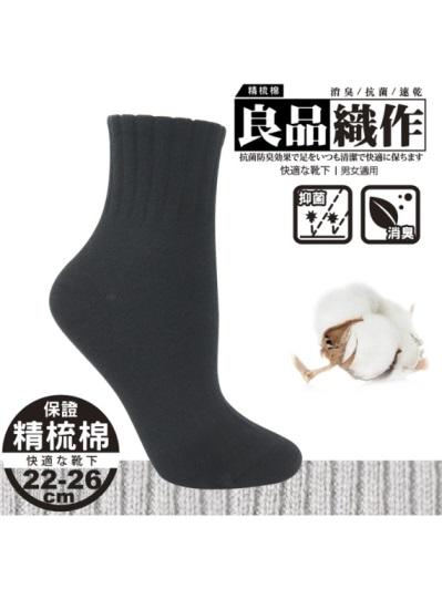 VOLA維菈襪品-良品精梳1/2襪-黑