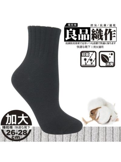 VOLA維菈襪品-良品精梳1/2襪(加大)-黑