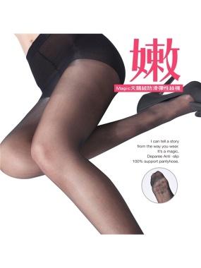 蒂巴蕾- 嫩Magic天鵝絨防滑彈性絲襪