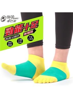 蒂巴蕾- 勁能十足無極限足弓支撐型五趾運動襪-男