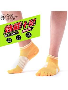蒂巴蕾- 勁能十足無極限足弓緩衝型五趾運動襪-男