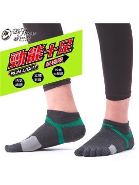 蒂巴蕾- 勁能十足無極限蹠骨防護平衡��五趾運動襪-男
