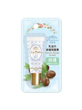 KilaDoll 乳油木修護潤唇膏10ml