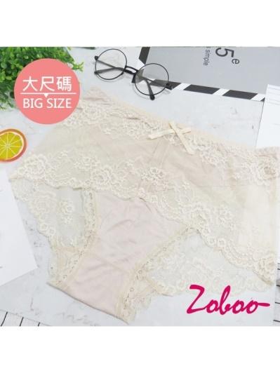 ZOBOO-大尺碼蕾絲性感女性內褲(UN002)