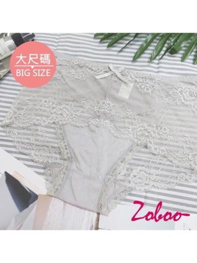 ZOBOO-大尺碼蕾絲性感女性內褲(UN003)