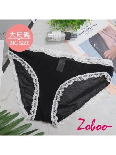 ZOBOO-大尺碼蕾絲甜美女性內褲(UN008)