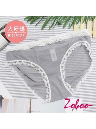 ZOBOO-大尺碼蕾絲甜美女性內褲(UN009)