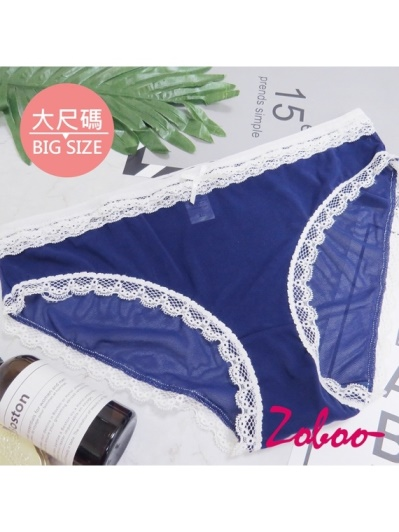 ZOBOO-大尺碼蕾絲甜美女性內褲(UN010)