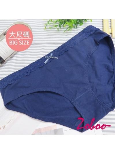 ZOBOO-大尺碼日系清甜女性內褲(UN011)