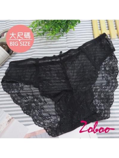 ZOBOO-大尺碼成熟蕾絲女性內褲(UN013)