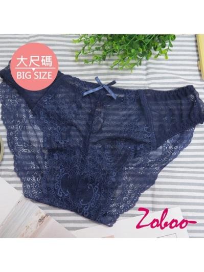ZOBOO-大尺碼成熟蕾絲女性內褲(UN014)