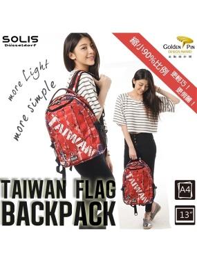 【SOLIS】台灣國旗系列小尺寸基本款後背包.台灣國旗 B01001-S