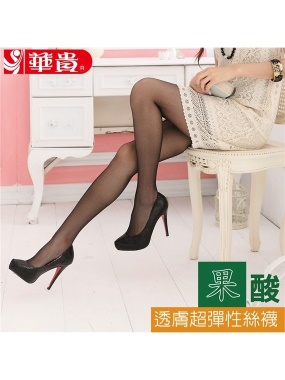 華貴絲襪-PH56-活性果酸超彈性絲襪