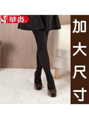 華貴絲襪-超細棉絨加大保暖彈性褲襪