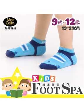 瑪榭-FootSpa兒童足弓腳踝加強透氣運動襪/童襪-橫條(19~21cm)