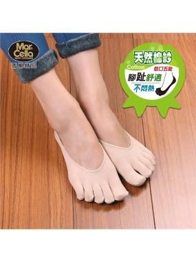 瑪榭-素面低口後跟止滑隱形五趾襪
