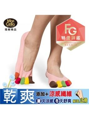 瑪榭-乾爽。低口止滑隱形五趾襪-彩色五趾(顏色隨機出貨)