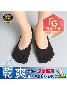 瑪榭-乾爽。低口止滑隱形五趾襪-素面