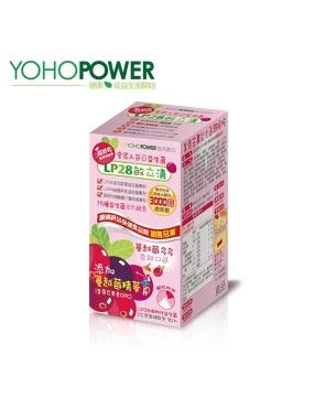 悠活原力-LP28敏立清益生菌(30條入/盒)-蔓越莓多多