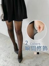顯瘦滿分~輕薄透膚高彈性褲襪(三雙一組).2色