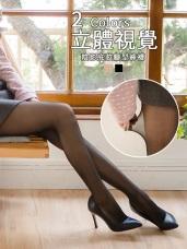 日本製造.立體陰影效果底妝感褲襪