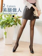 台灣製造.超彈性緊實透膚纖維美腿褲襪